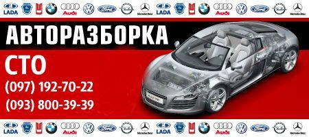 _logo_139515608752