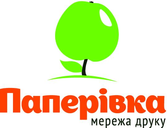 paperivka_logo-01