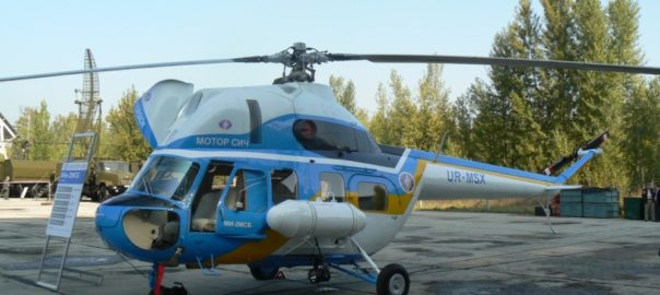 """Украина начнет выпуск """"вертолета будущего"""""""