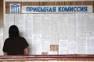 В департаменте образования рассказали, кем заполнят свободные бюджетные места в вузах Винницкой области