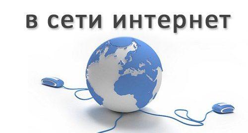 доставка для интернет магазинов по россии