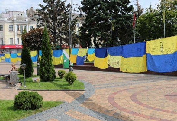 praporu_ua018