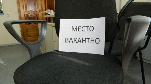 В департаменте Винницкого горсовета объявили конкурс на руководящую вакансию
