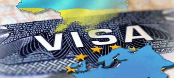 """Голосовать за """"безвиз"""" для Украины в этом году не будут – дипломат ЕС"""
