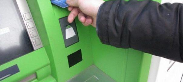 В Приватбанке сообщили о новую схему выманивания денег