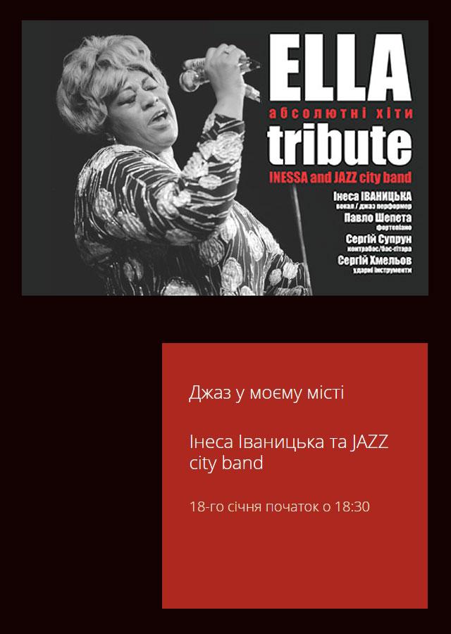 Инесса Иваницкая и JAZZ city band