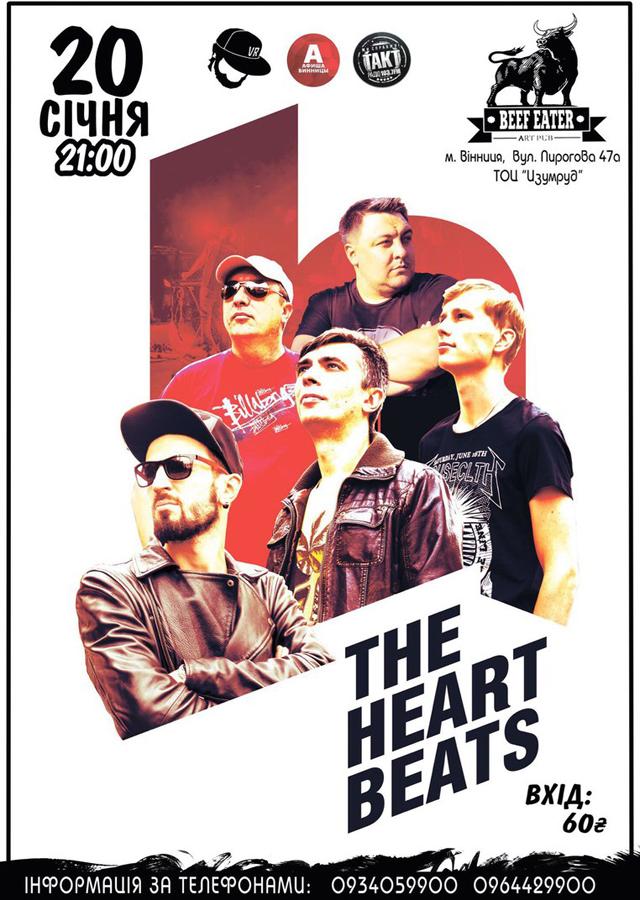 Группа The Heartbeats