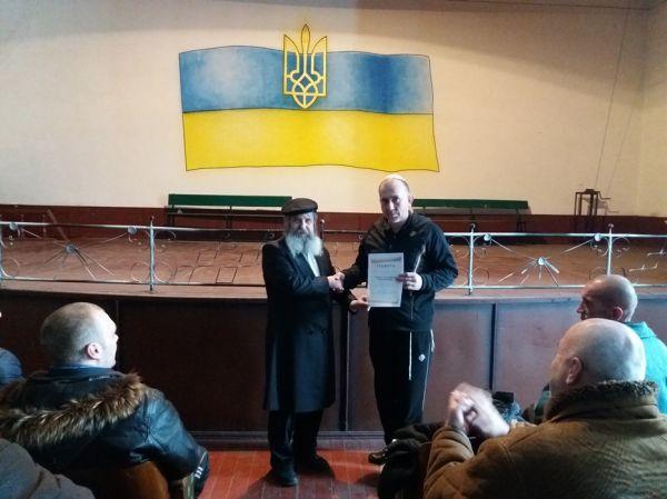 В винницкой тюрьме открыли синагогу (ФОТО)