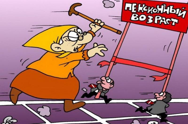 В Украине не будут повышать пенсионный возраст – Павел Розенко