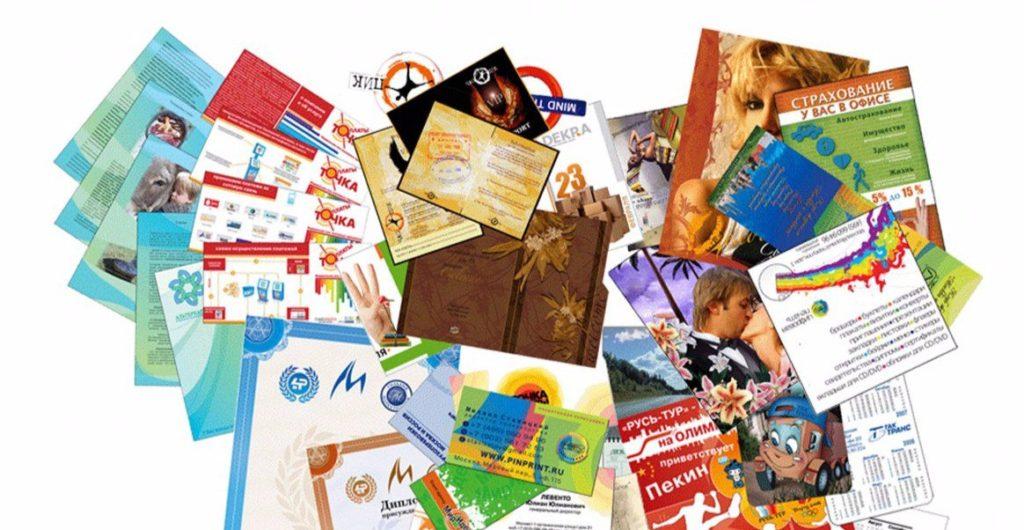 10 основных достоинств полиграфии как вида рекламы