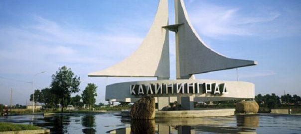 Калининград - как не замерзнуть на Балтике