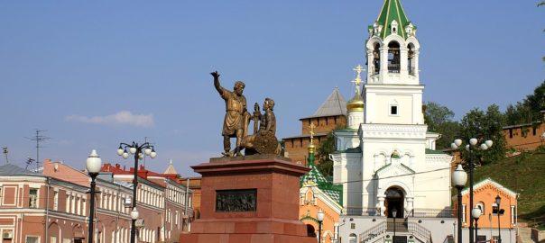 Нижний Новгород - волжская жемчужина