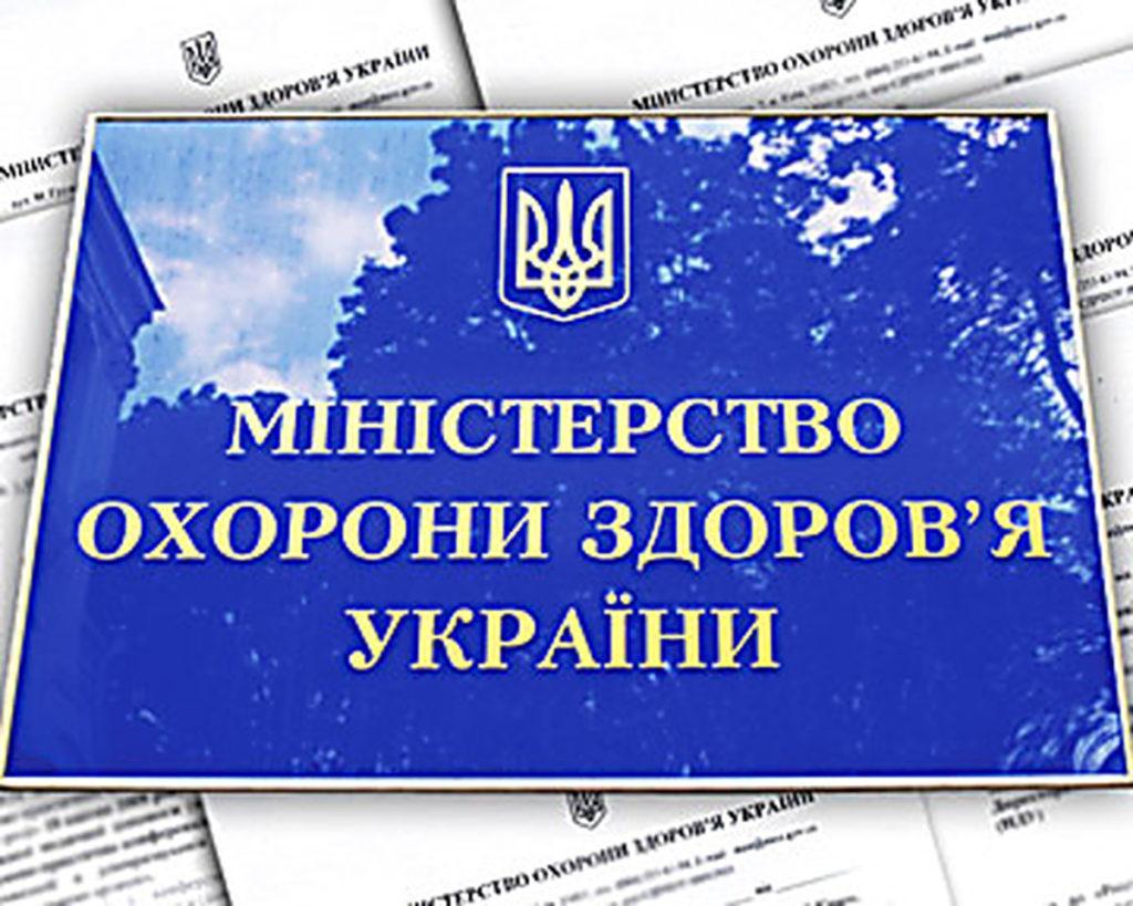 Заместитель министра МИНЗДРАВА в Виннице пояснил о медицинской реформе.
