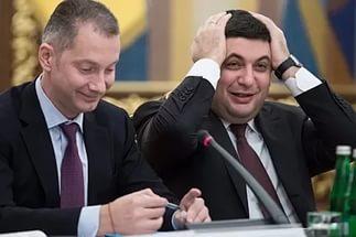 Возможно большое перезагрузка власти? Ляшко может стать спикером, а Яценюк - председателем НБУ