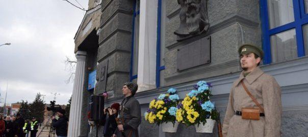 Винница отметила 100-летию начала Украинской революции