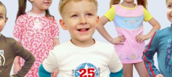 Комсомольский трикотаж - одежда безопасная для здоровья ребенка 2