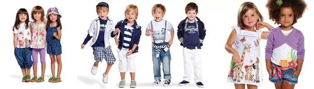 Комсомольский трикотаж - одежда безопасная для здоровья ребенка