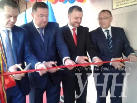 В Виннице открыли Почетное консульство Республики Молдова
