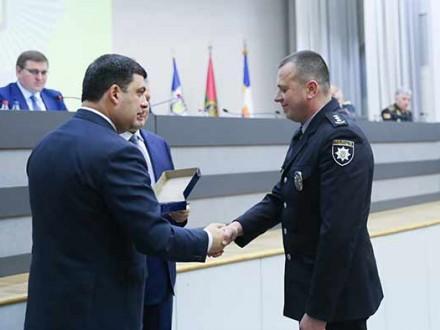 В.Гройсман и А.Аваков наградили начальника криминальной полиции Винниччины