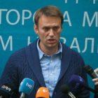 Алексей Навальный получил загранпаспорт