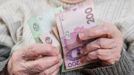 С мая повышенную пенсию будут получать почти 88% винницких пенсионеров