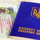 Украинцы бьют рекорды по темпам получения биометрических паспортов