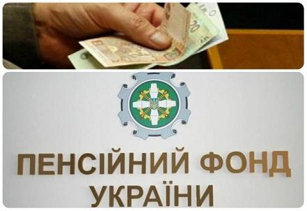 Количество работников Пенсионного фонда Винницкой области уменьшилась на 17% — А.Корчака