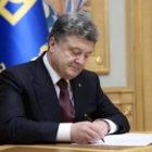 Порошенко наградил двух врачей из Винницы: орденом и почетным званием