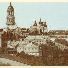Исторические районы Киева — Печерск