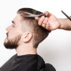 Голярня, цилюрня — мужская парикмахерская