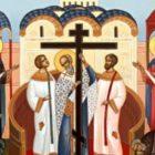 Сегодня БОЛЬШОЙ праздник – Воздвижение Креста Господня: чего КАТЕГОРИЧЕСКИ нельзя делать.