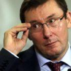 """""""Я имею право на личное 5-часовое счастье"""": Луценко прокомментировал использование служебного транспорта на свадьбе сына. Серьезно?"""
