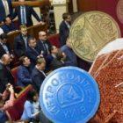 Сколько стоит кило гречки и проезд в метро: Слуги народа опозорились в Раде