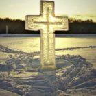"""""""Время разгула нечистой силы"""": 19 января – Крещение Господне, вы должны это знать, чтобы уберечься"""