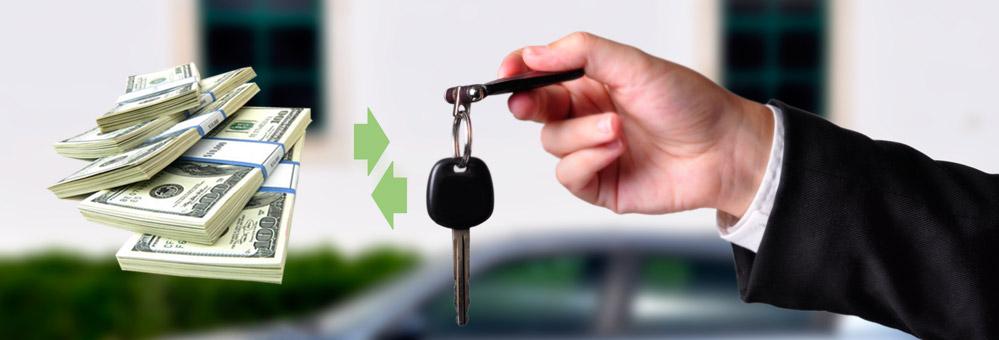 Реальные преимущества автовыкупа