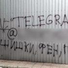 «С улиц Винницы не исчезает реклама наркотиков» — граждане просят зарисовать «послание» на домах и заборах