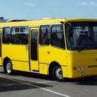 Винничане просят ввести «быстрый» маршрут – с Киевской до Западного автовокзала