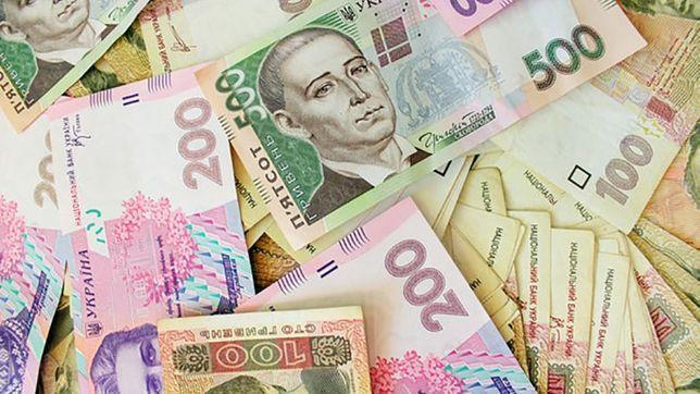 Грошові позики в Вінниці